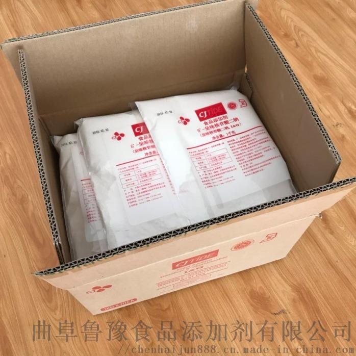厂家直销呈味核苷酸二钠高纯度801314782
