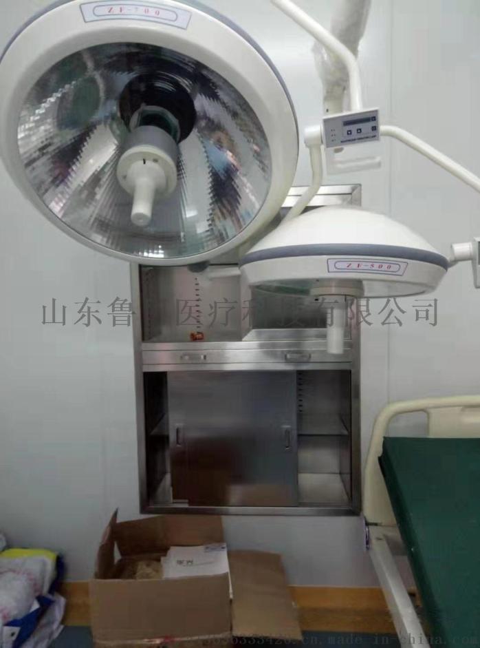 山东医院中心供氧系统厂家,医院层流手术室净化系统75838292