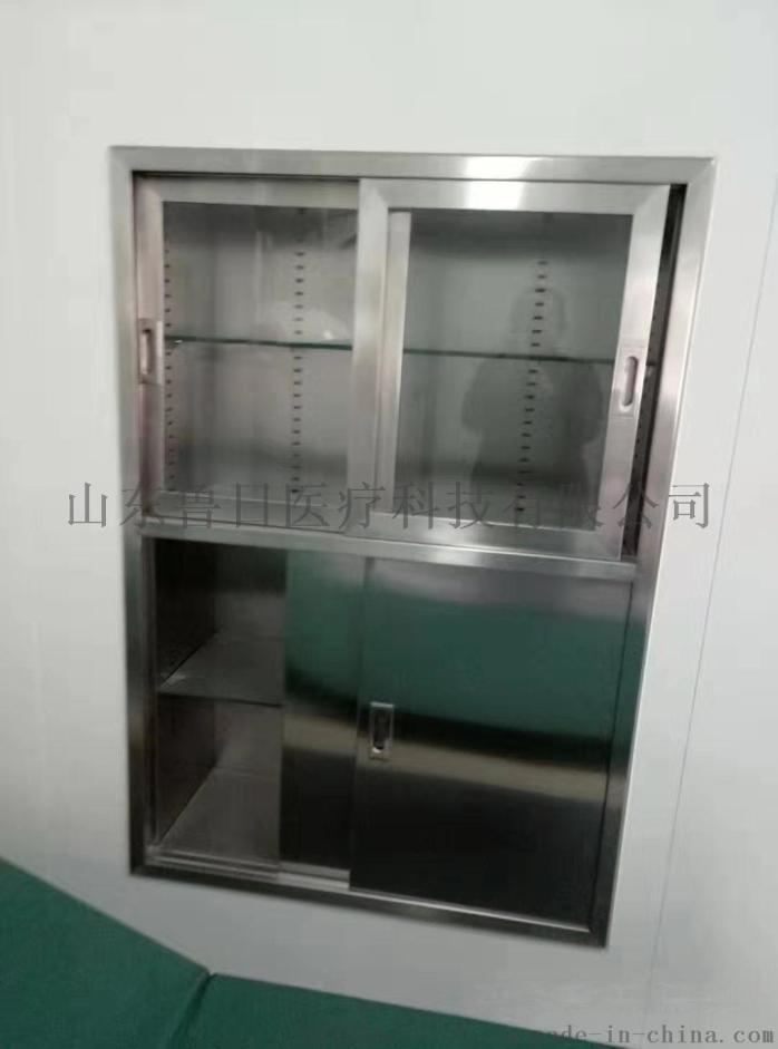 山东医院中心供氧系统厂家,医院层流手术室净化系统75838392