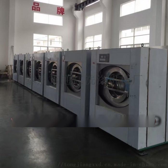 100kg全自动工业洗衣机洗涤设备厂家73281405