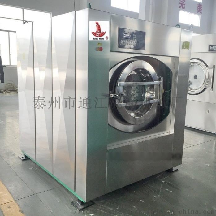100kg全自动工业洗衣机洗涤设备厂家73281275