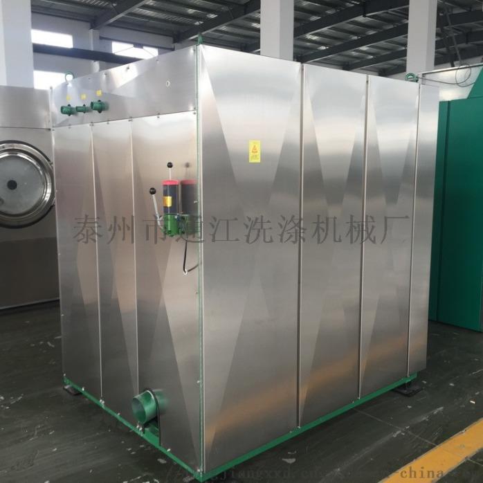 100kg全自动工业洗衣机洗涤设备厂家73281395