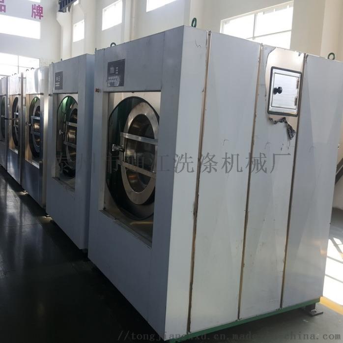100kg全自动工业洗衣机洗涤设备厂家73281635