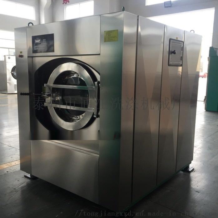 100kg全自动工业洗衣机洗涤设备厂家73281355