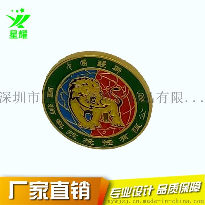 合金徽章定做 中国醒狮金属烤漆卡通上色胸章782781535