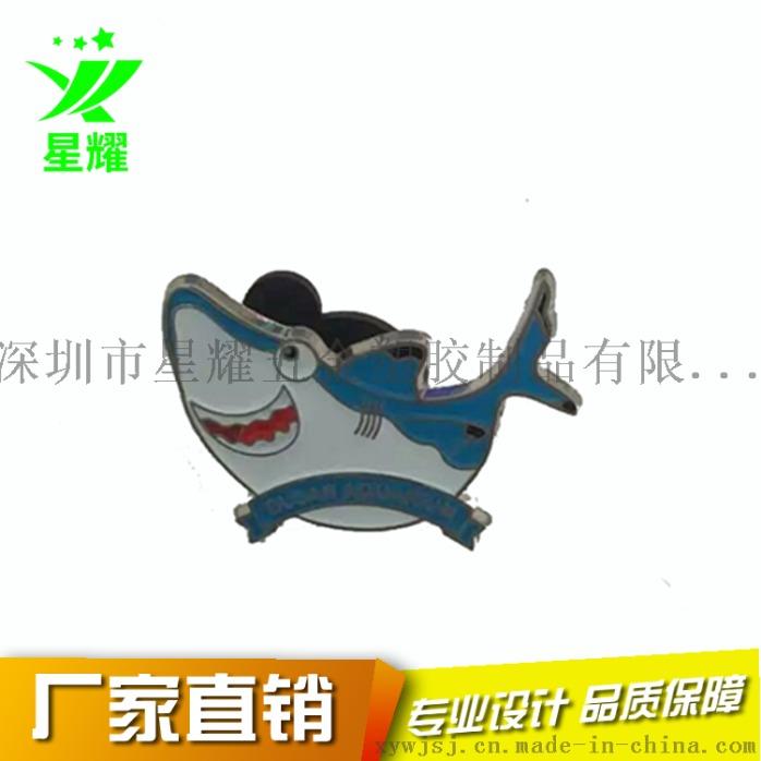 卡通海豚徽章定制 厂家**徽章 可爱烤漆胸章781861805