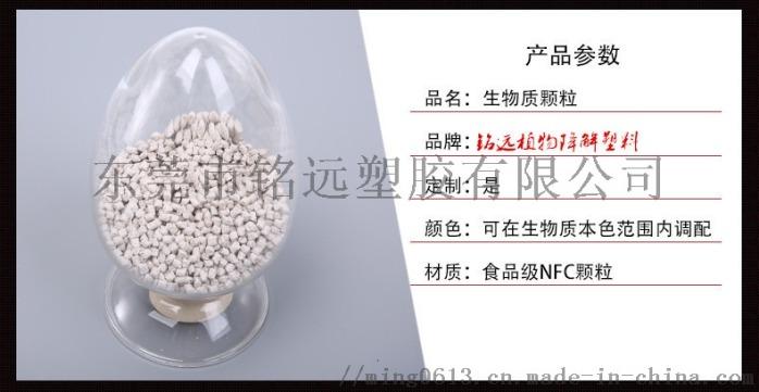 小麥8.jpg