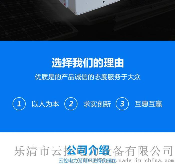 2_看图王(40)_02.jpg