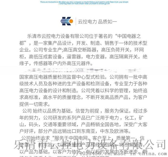 2_看图王(40)_03.jpg