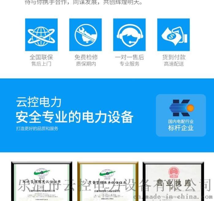 2_看图王(40)_04.jpg