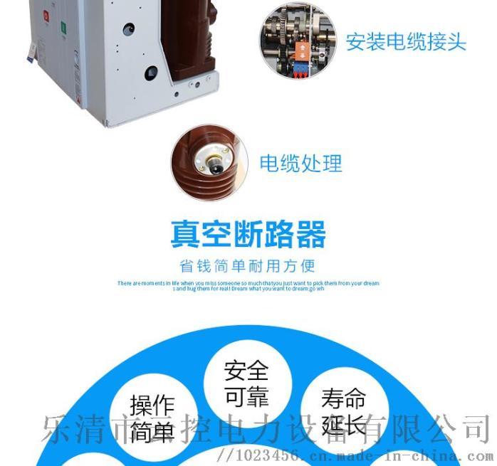 2_看图王(40)_07.jpg