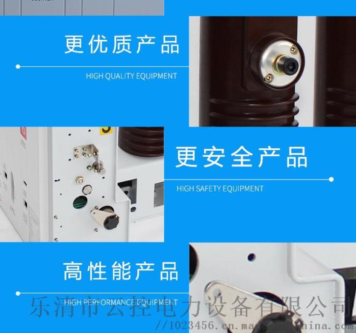 2_看图王(40)_10.jpg