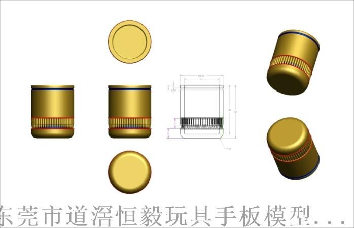 產品塑膠外包裝盒3D畫圖設計,抄數繪圖設計804620685