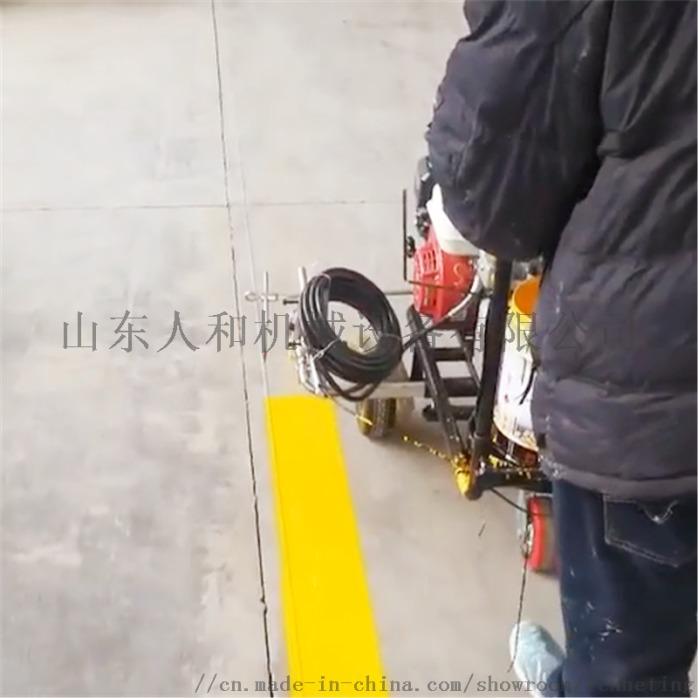 高压路面划线机 冷喷漆划线机 手推画线机89700382