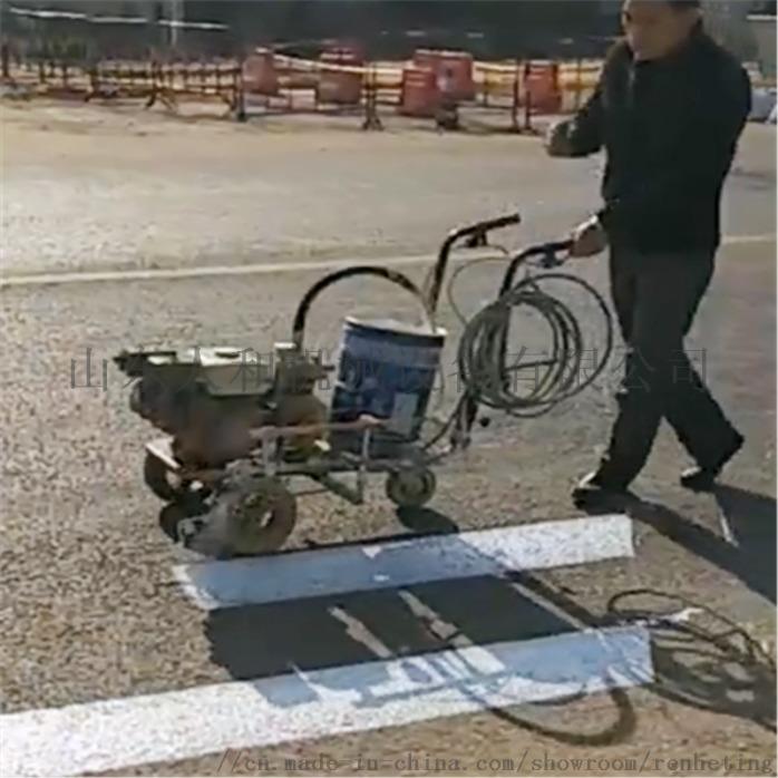高压路面划线机 冷喷漆划线机 手推画线机89700402