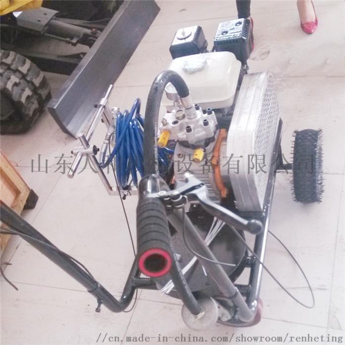 高压路面划线机 冷喷漆划线机 手推画线机89698582