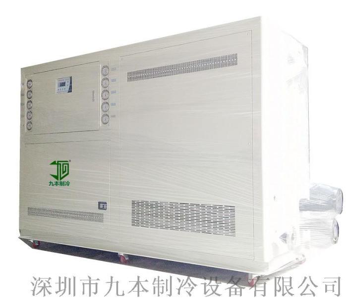环保冷冻机 佛山冷冻机 不锈钢冷冻机804851805