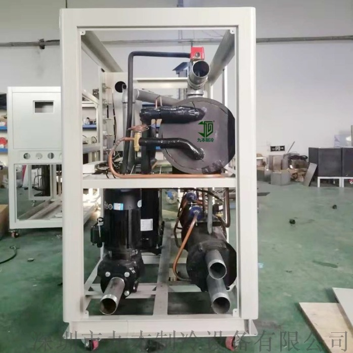 工业冷水机 JBA-140S冷水机 不锈钢冷水机804650495