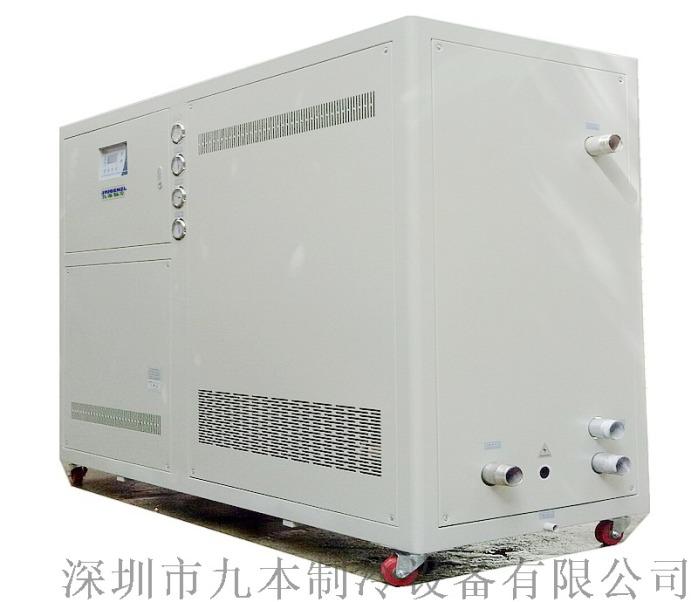 工业冷水机 JBA-140S冷水机 不锈钢冷水机89527115