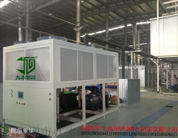 风冷螺杆式冷水机组(40HP-200HP)78250485