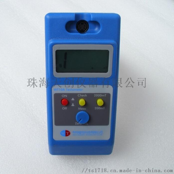 0-2000GS高斯計 珠海WT10B高斯計804753755