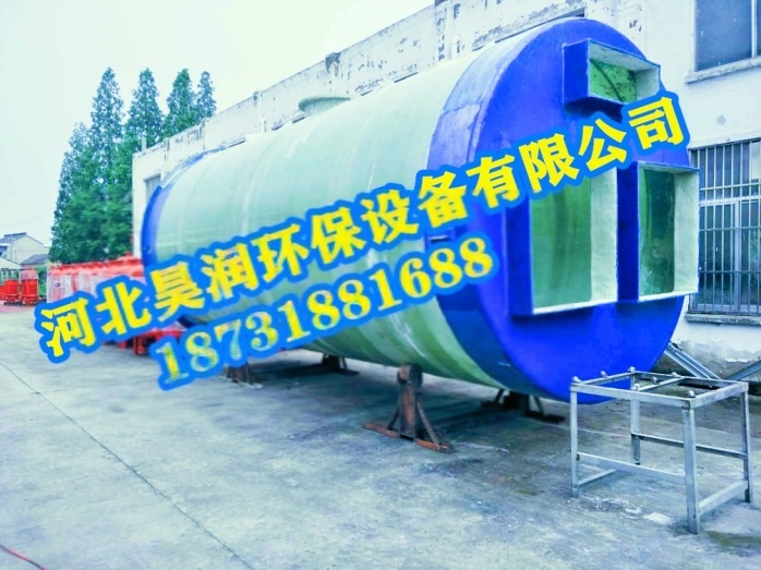 玻璃钢一体化泵站1_副本.jpg