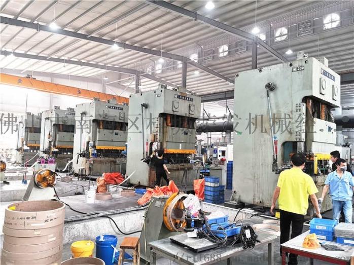 广锻二手200吨开式气动冲床 双点高速气动冲床工厂转让89726992