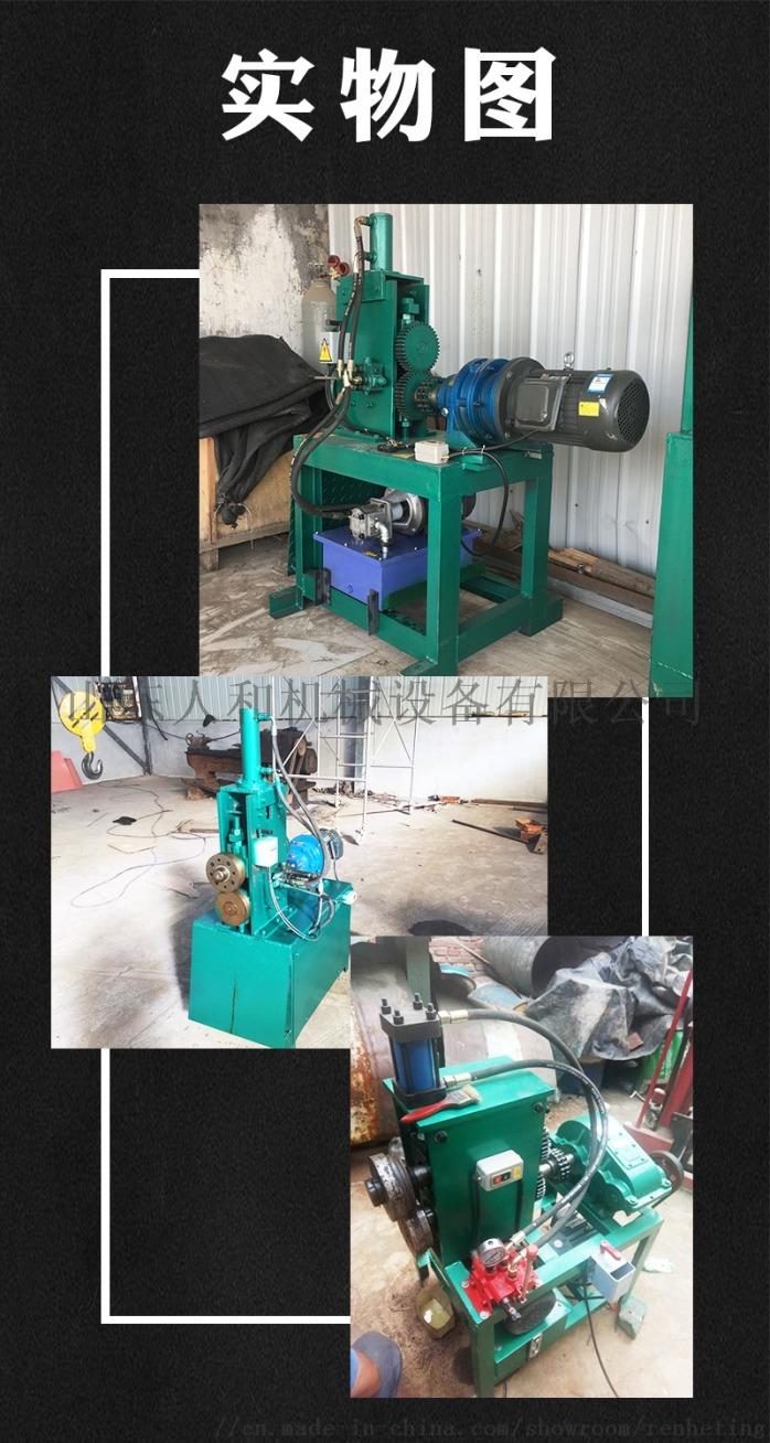 新型油桶切盖机 废旧桶摊平机介绍89841362