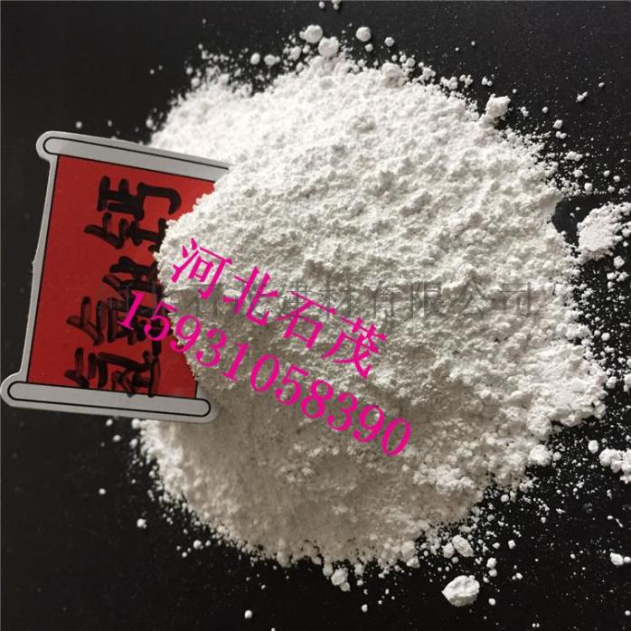 河北石茂廠家直銷各種型號氫氧化鈣 優質氫氧化鈣 可用於污水處理756476755