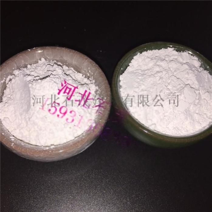 河北石茂廠家直銷各種型號氫氧化鈣 優質氫氧化鈣 可用於污水處理756476745