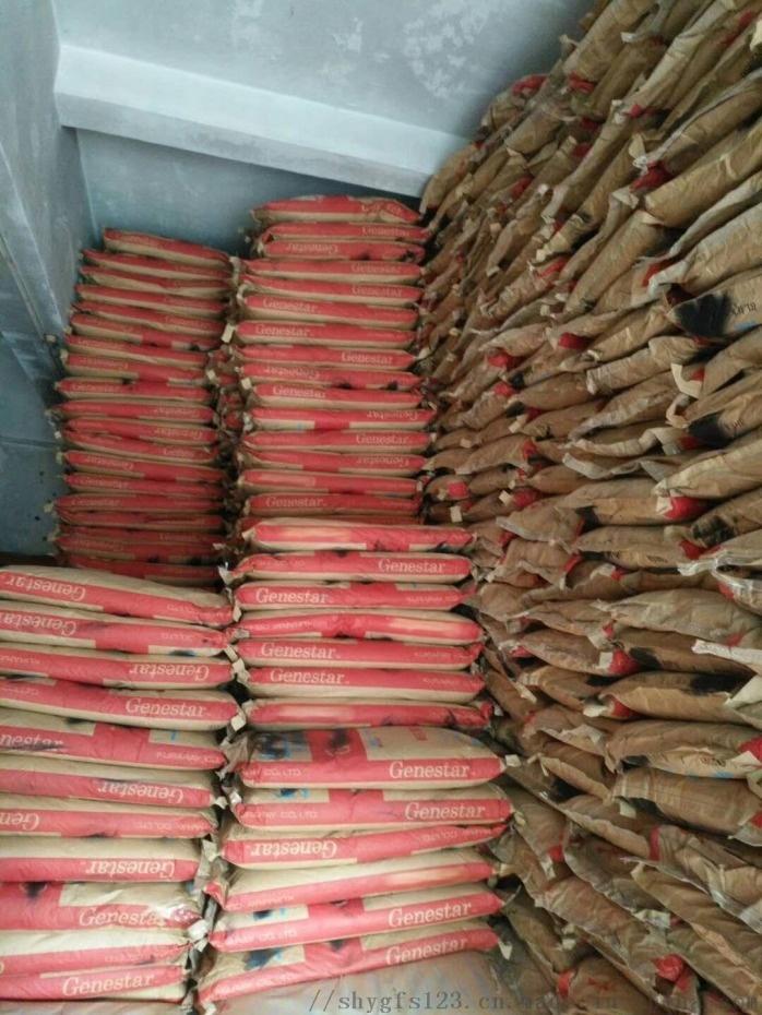 40%加纤PA9T 日本可乐丽 GP2450NH BK 黑色 无卤阻燃805092685