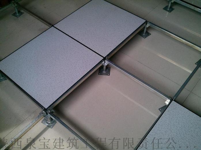 天水架空活動地板,弱電間機房專用防靜電地板82780365