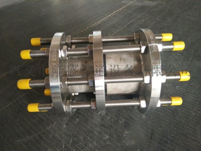 隆盛不锈钢伸缩接节,限位伸缩接头,可拆卸接头802015332