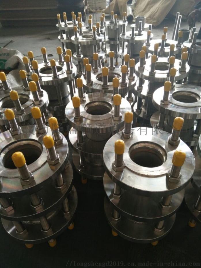 隆盛不锈钢伸缩接节,限位伸缩接头,可拆卸接头802015352