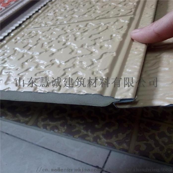 環保輕體金屬雕花板-隔音防火牆面材料-建築內外牆保溫裝飾一體板_800x800.jpg