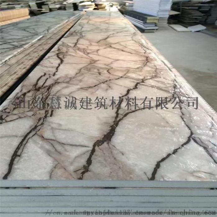 廠家直銷-EPS外牆節能改造保溫裝飾一體金屬雕花板_800x800.jpg