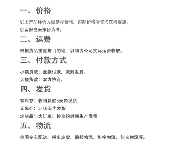 防腐耐酸磚值得信賴的專業防腐耐酸磚廠家87793205