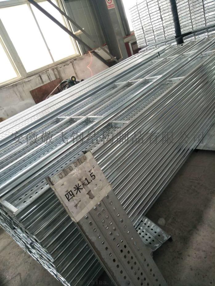 贵州大型电厂用250X50镀锌钢跳板厂家793719152