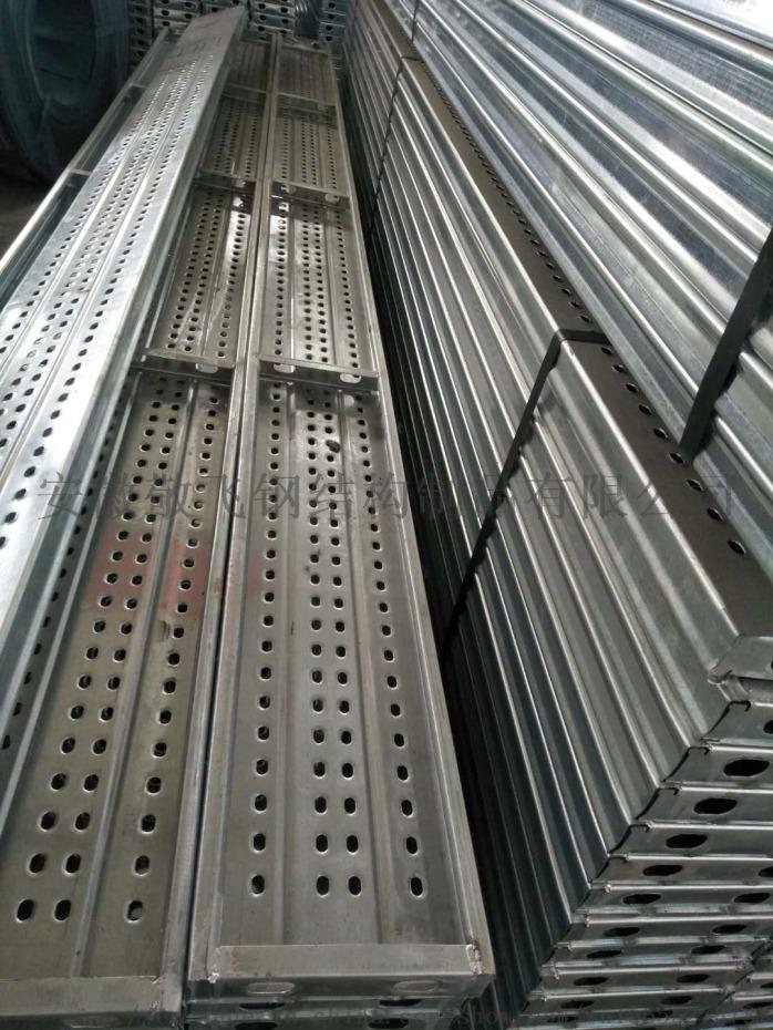 贵州大型电厂用250X50镀锌钢跳板厂家793719162