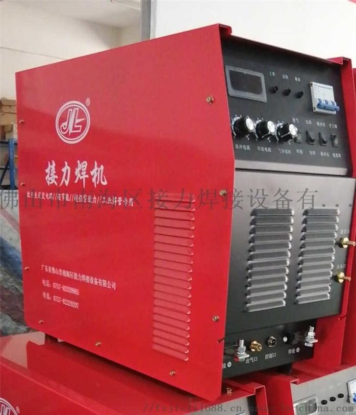 厂家供应全自动氩弧焊机 优质高效焊接机械设备90047902