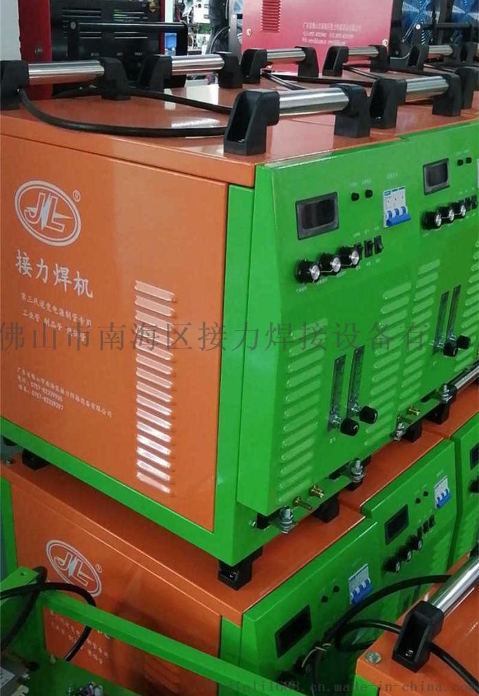 全自动数控直缝氩弧焊机 氩弧焊自动焊接设备 全自动氩弧焊机90014522