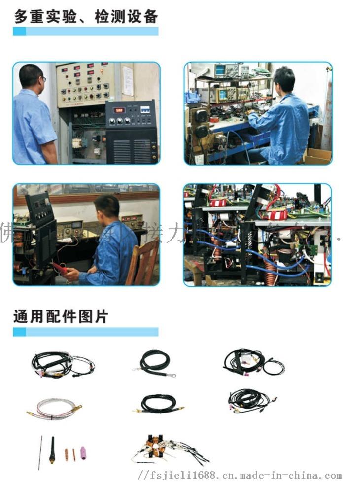 全自动数控直缝氩弧焊机 氩弧焊自动焊接设备 全自动氩弧焊机90014552