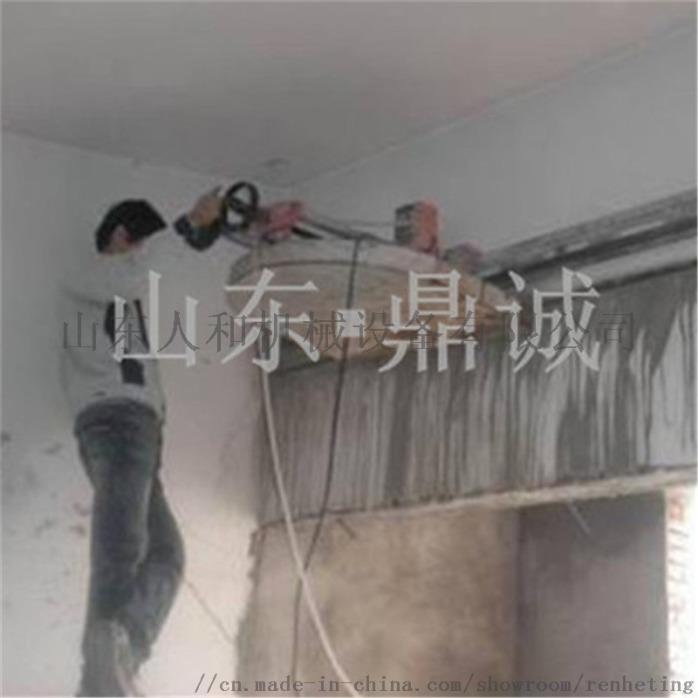 自走式钢筋混凝土切墙机 电动切墙机操作视频802262552