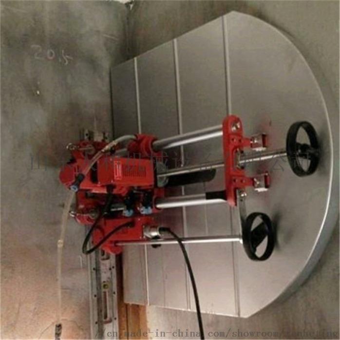 切墙效率高!电动钢筋墙体切墙机 混凝土门窗切割机90073452