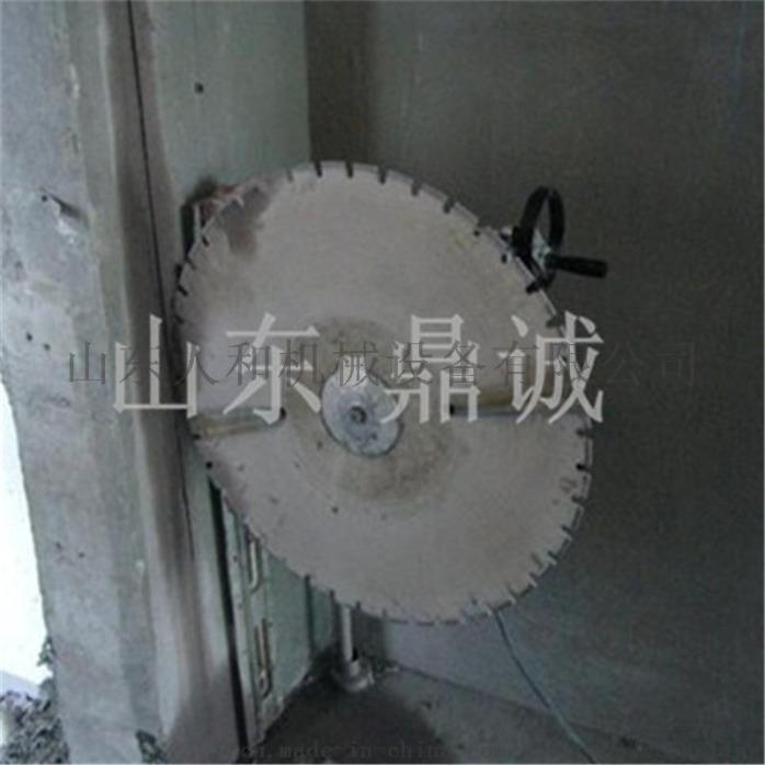 自走式钢筋混凝土切墙机 电动切墙机操作视频802262592
