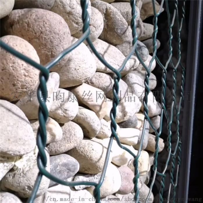 石笼网9.jpg