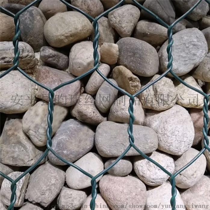 石笼网12.jpg