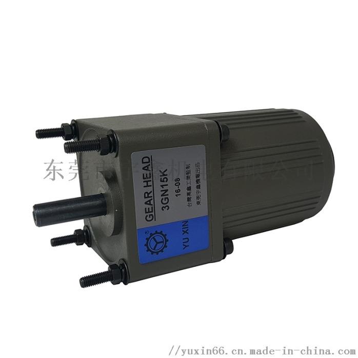 3GN15K-2.jpg