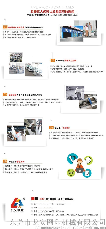 龙安公司文化.jpg