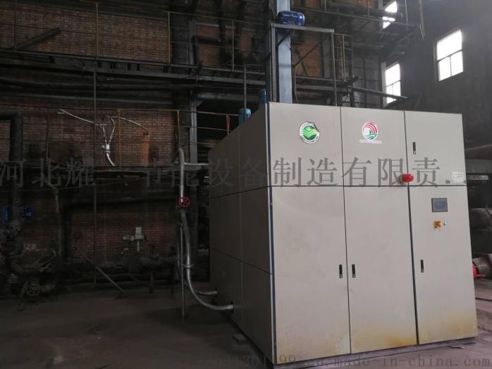 A山西晋玉煤焦化厂2台20吨2台35吨煤气锅炉高分子脱硝设备12.jpg